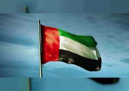 UAE, a safe destination for global investments during economic uncertainty