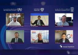 3rd virtual session of 'Digital Next Leadership Series' highlights role of data in developing digital economy