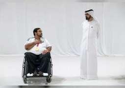 """محمد بن راشد يستقبل أبطال """"البارالمبية"""" ويهنئهم على إنجازاتهم المشرفة في دورة طوكيو"""