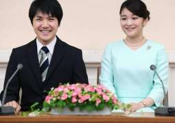 Japanese Emperor's Niece May Get Married in October - Reports