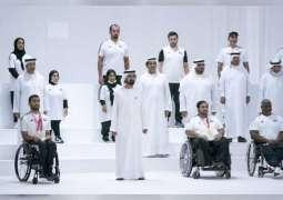 Mohammed bin Rashid congratulates UAE team on success in Tokyo Paralympic Games