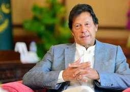 'Majority of Pakistanis term Imran Khan govt's performance good'