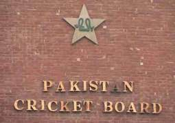 Match officials for Pakistan-New Zealand series confirmed