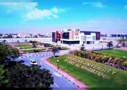 التعليم العالي في رأس الخيمة .. جامعات مرموقة وتخصصات متنوعة