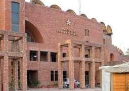 Shaukat Khanum Hospital becomes Pakistan cricket's Official Healthcare Partner