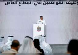 """مجلس تنافسية الكوادر الإماراتية : """"نافس"""" ثمرة عمل متواصل على مدى الأشهر الماضية"""