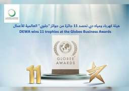DEWA wins 11 trophies at Globee Business Awards