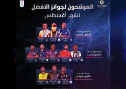 UAE Pro League announces monthly awards nominees for August