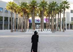 NYU Abu Dhabi to mark 10th anniversary with a series of virtual activations on September 21-22, 2021
