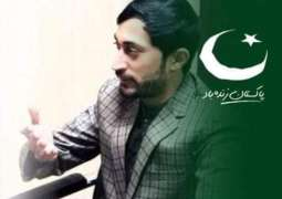 Hosting the intelligence chiefs of key countries by ISI chief is one of the most important diplomatic achievements of Pakistan's current era. Khawaja Rameez Hassan