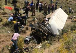 One Person Killed After Bus With Ukrainian Tourists Overturns in Turkey - Reports