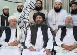 Taliban to Remove Subjects Contradicting Sharia Law From University Curriculum