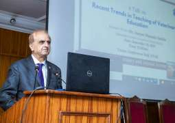 UVAS arranged an awareness lecture on 'Recent Trends in Veterinary Education'