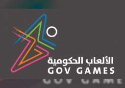 Gov Games 2021 set to return for its third edition on 9th December