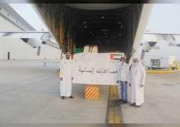 Mohammed bin Rashid Al Maktoum Humanitarian and Charity Establishment sends 60 tonnes of aid to Afghanistan