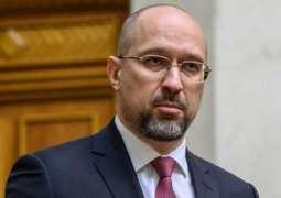 IMF Mission to Start Its Work in Ukraine on September 18 - Prime Minister
