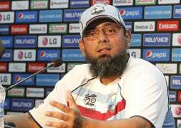 Saqlain Mushtaq is likely to be part of coaches panel for upcoming series
