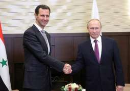 Putin, Assad Discussed Afghanistan, Bilateral Relations at Moscow Meeting - Kremlin
