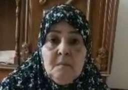 أم مصري تتعرض للاعتداء بالضرب علی أیدی أبنائھا بسبب المیراث