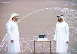 Sheikh Ahmed bin Saeed Al Maktoum recognises UAE businesses that are joining the Expo 2020 journey
