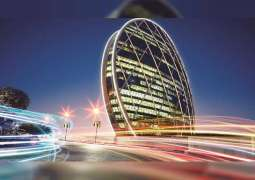 Aldar-ADQ consortium submits mandatory tender offer for up to 90% stake in EGX-listed real estate company SODIC