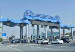 """توفير خط لوجستي آمن يربط ميناء جبل علي والمنطقة الحرة بمنطقة """"إكسبو 2020"""""""