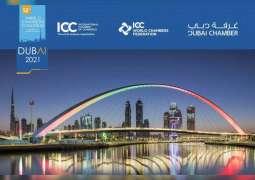 دبي تستضيف مسابقة غرف التجارة الدولية خلال مؤتمر الغرف العالمية نوفمبر المقبل