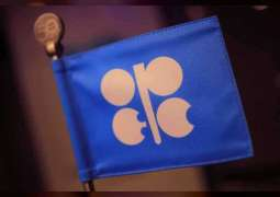 OPEC daily basket price stands at $73.29 a barrel Tuesday