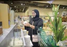 """""""مهرجان دبي للمفروشات 2021"""" ينطلق 19 سبتمبر الجاري"""