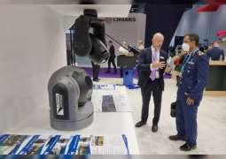 """وزارة الدفاع تشارك في معرض أنظمة الدفاع والمعدات الدولي """"DSEI"""""""