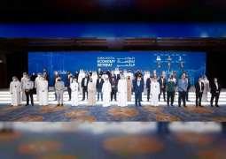 خلوة غرفة دبي للاقتصاد الرقمي تعالج التحديات وتضع توصيات متكاملة لتحفيز نمو القطاع