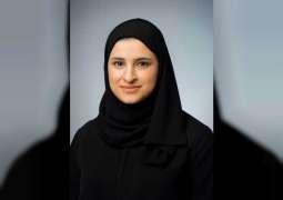 Robust R&D ecosystem building block of economic development: Sarah Al Amiri