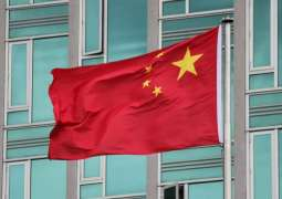 AUKUS Treaty Undermines Regional Stability - Chinese Foreign Ministry