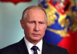 Putin's Participation in G20 Summit Still Under Consideration - Kremlin