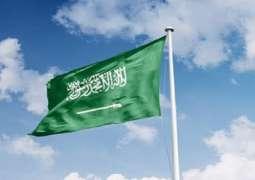 وفاة والدة الأ میر السعودي عبدالعزیز بن عبدالرحمن