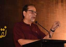 Arts Council of Pakistan Karachi paid homage to the prominent poet Naqash Kazmi