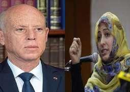 """توکل کرمان تصف الرئیس التونسي قیس سعید ب"""" الربوت """""""