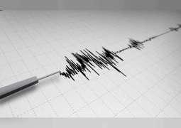 زلزال بقوة 5.2 درجة يهز إيشيكاوا اليابانية .. و لا مخاوف من تسونامي