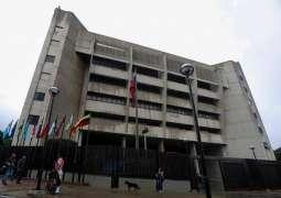 Venezuela's Judiciary Facilitates Violation of Opposition's Rights, Needs Reform - UN