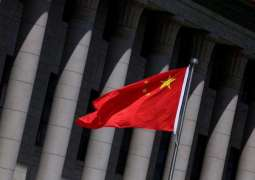 China Officially Applies to Join CPTPP