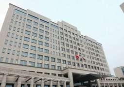 South Korean Defense Ministry Asks Vietnam for Help in Denuclearizing Peninsula