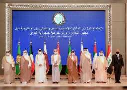 Al Marar heads UAE's delegation to GCC Ministerial Meeting