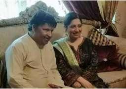 Preparation for Umer Sharif's treatment finalized: Zareen Umer