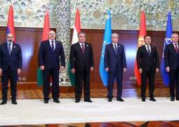 Tokayev Calls on SCO, CSTO to Launch Informal Dialogue With New Afghan Government