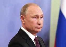 Lack of Money May Push Afghan Authorities to Turn to Drug Trafficking - Putin