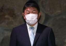 Japan's Motegi Welcomes Creation of AUKUS Defense Pact