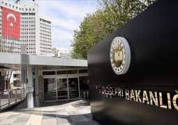 Turkish Foreign Ministry Condemns Decision of Southern European States on Cyprus