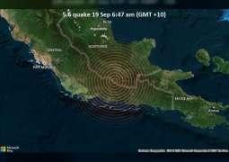 Earthquake of magnitude 5.6 strikes Papua New Guinea