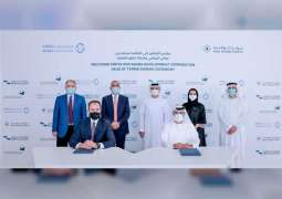 AD Ports Group to develop cruise terminal at Marsa Zayed in Aqaba, Jordan