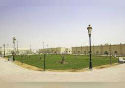 Sharjah's new park for labourers opens in Al Sajaa Industrial area